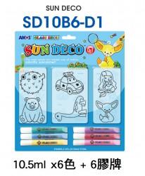 AMOS SUN DECO #SD10B6-D1