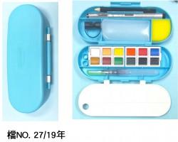 12色眼鏡盒顏料套裝