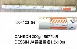 CANSON 200g 1557系列DESSIN JA卷裝畫紙1.5x10m CPA4122185