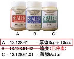 PADICO黏土專用光油(100ml)#3216