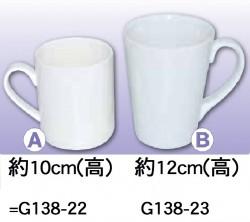 白瓷杯A|B