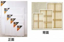 木框油畫布12''x16''