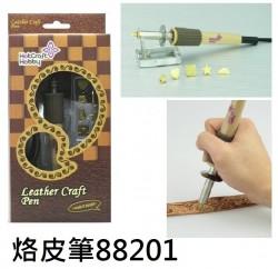 烙皮筆88201