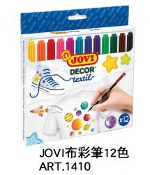 JOVI布彩筆12色 ART.1410