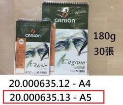 CANSON ''C'' A GRAIN系列A5+180g畫簿(30張) #CPA400060623