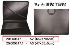 SKYISTS畫袋A2 (2'')