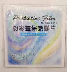 粉彩畫保護膠片15x15cm(10張)