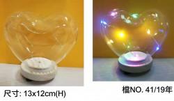 有燈玻璃瓶(暖光|彩色燈)- 心形