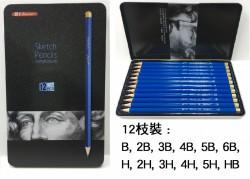 秀普繪畫素描鉛筆BH-12T (12枝)