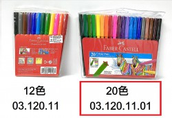 FABER顏色水筆 20色