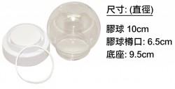 創意水晶球