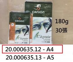 CANSON ''C'' A GRAIN系列A4+180g畫簿(30張) #CPA400060604