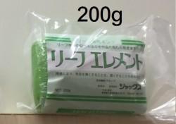 日本綠土(LEAF ELEMENT) 200g #LE-200