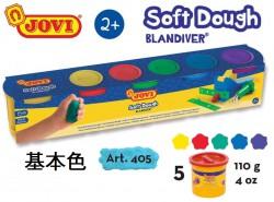 JOVI學校軟泥膠套裝(基本色) 5色x100g  Art.405