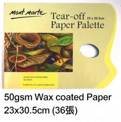MONT MARTE紙調色盤 23x30.5cm (36張)