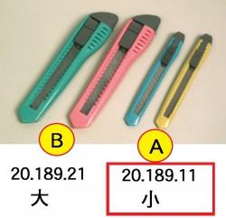 """界刀(小)  5.5"""""""