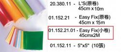 EASY FIX彩色膠貼(小卷)45cmx2M