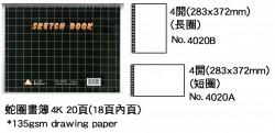 蛇圈畫簿 4K(20頁)