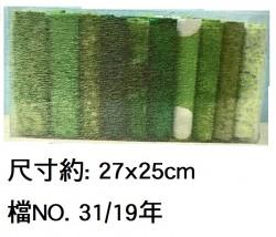DIY手工布組合D(10張)