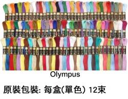 日本繡花線(12束裝)