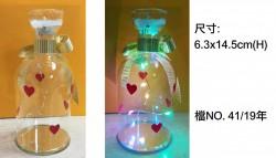 有燈玻璃瓶(暖光|彩色燈)- 盅形