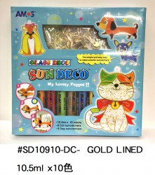 AMOS SUN DECO #SD10910-DC-GOLD LINED