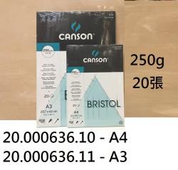 CANSON A4 250G BRISTOL簿20張 CPA00457120