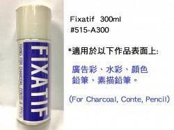 日本固定噴劑300ml #515-A300