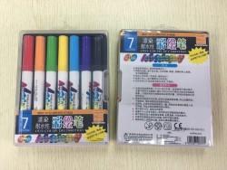 7色渲染耐水性彩繪筆
