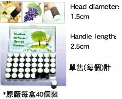 海綿手指膠套 (每個)