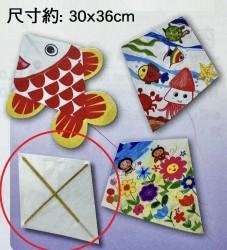 迷你紙風箏