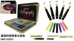 蒙瑪特硬筆書法套裝 MMCA0003