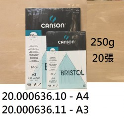 CANSON A3 250G BRISTOL簿20張 CPA00457121