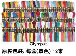 日本繡花線(每束)