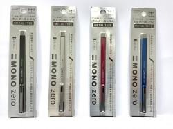 MONO ZERO 擦膠筆(和諧粉彩用) EH-KUM