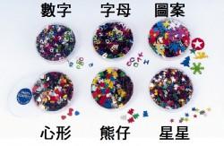 小閃片  (小圓盒)