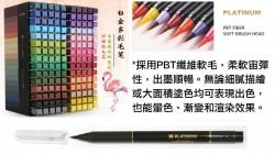 日本繪畫水彩筆(單支)CF-88