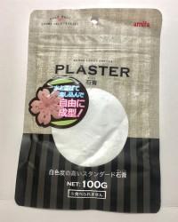擴香石石膏粉100g