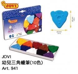 JOVI幼兒三角蠟筆(10色) ART.941