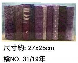 DIY手工布組合E(10張)