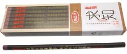 利百代鉛筆(求知)
