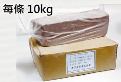 台灣陶泥  10KG