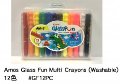 AMOS GLASS FUN(CRAYONS)12色#GF12PC