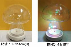 有燈玻璃瓶(暖光|彩色燈)- 蘑菇