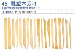 雕塑木刀-1 SET#1-19 (19pcs)