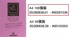 CANSON A4 XL 70G MARKER簿(100張)#00297236