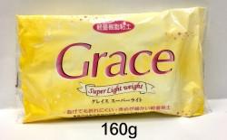 GRACE超輕樹脂黏土(黃袋) 160g #876
