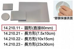 有機塑膠鏡片(圓形) 80mm