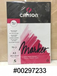 CANSON A3特白MARKER畫簿70張70g #00297233